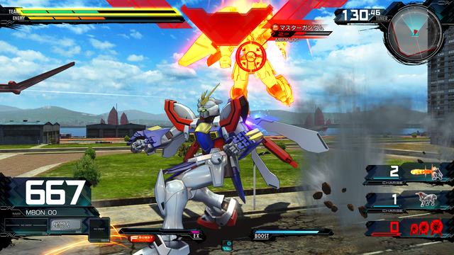 Topics tagged under bandai_namco on 紀由屋分享坊 Battle-scene-2
