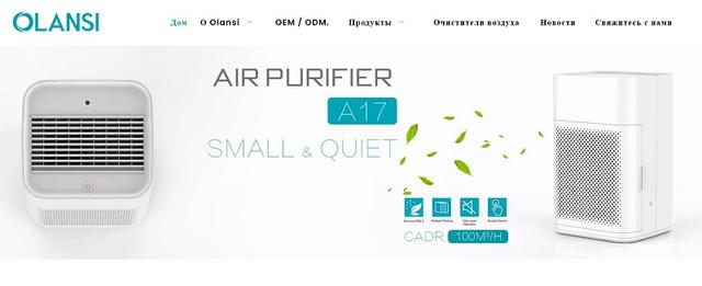 https://i.ibb.co/2smp7Qt/hepa-air-purifier-by-olansi.jpg