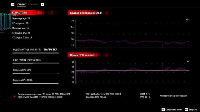 DX12-4K.jpg
