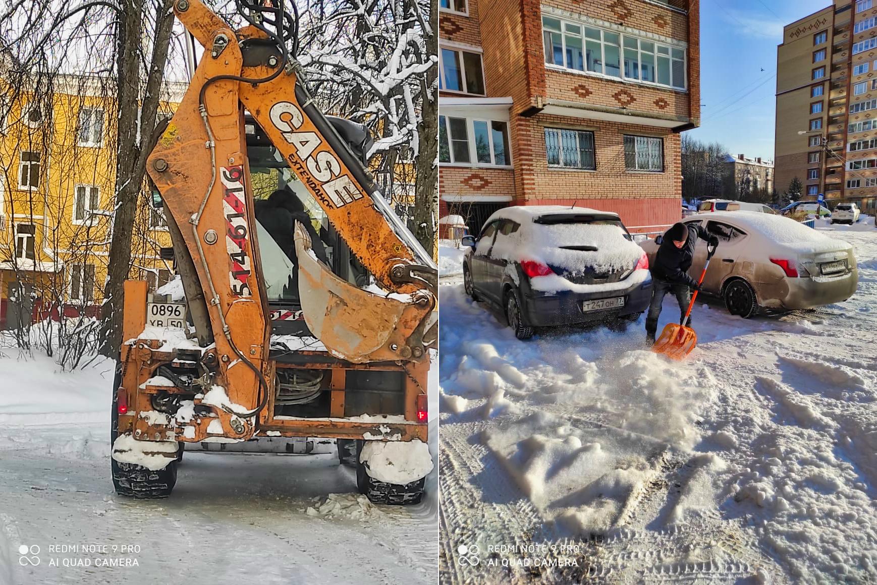 Убрали снег во дворах на Полигоне