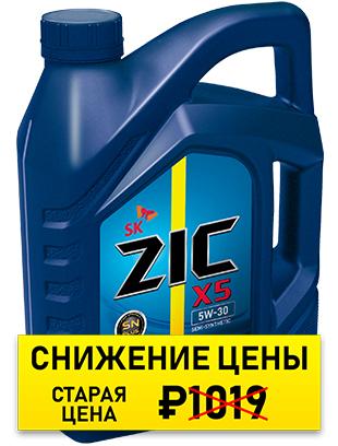 ZIC X5 5W-30 (SN-RC | GF-5) (п/синт.) 4л