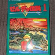 [vds] jeux Famicom, Super Famicom, Megadrive update prix 25/07 PXL-20210721-085040345