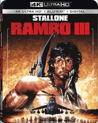 Rambo 3 (1988) FullHD 1080p HEVC DTS ENG AC3 ITA