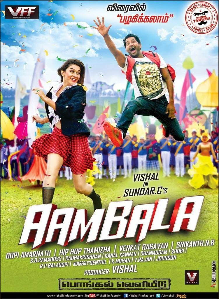 Aambala 2015 Dual Audio Hindi 720p UNCUT HDRip 1.6GB Download
