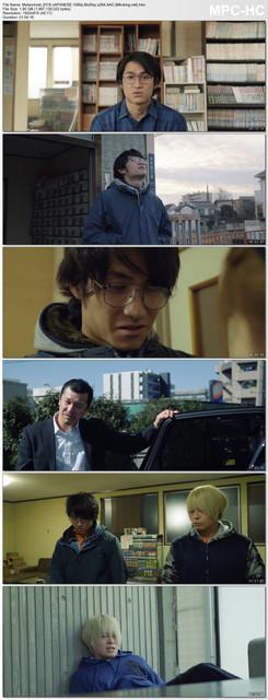 Melancholic-2018-JAPANESE-1080p-Blu-Ray-x264-AAC-Mkvking-net-mkv-thumbs-2020-10-20-06-53-09