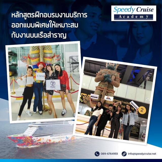 content-speedy-Cruise-04