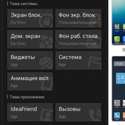 Screenshot-2014-02-04-15-42-58