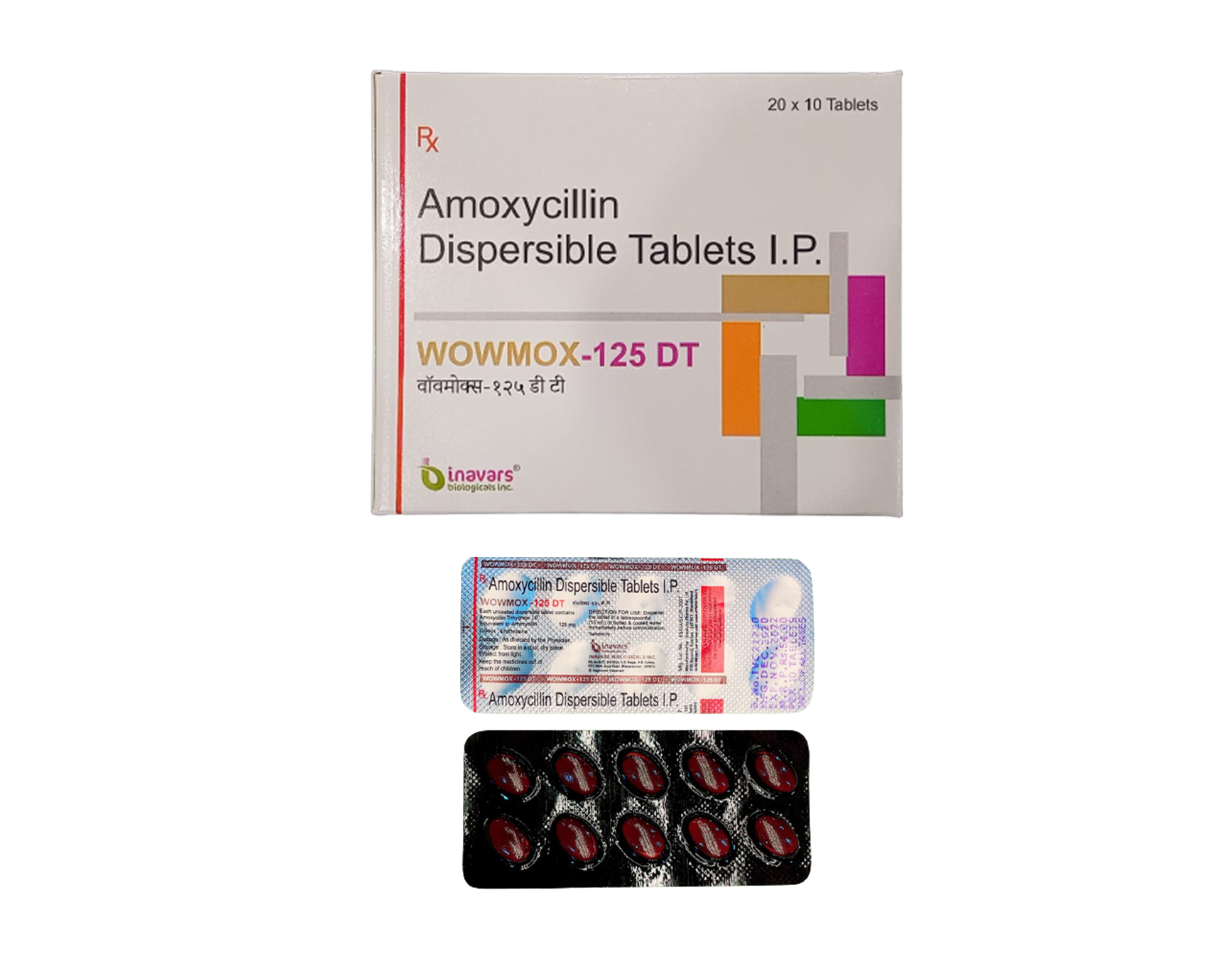 WOWMOX-125 DT From InavarsBiologicalsINC