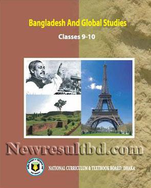 Bangladesh-and-Global-Studies