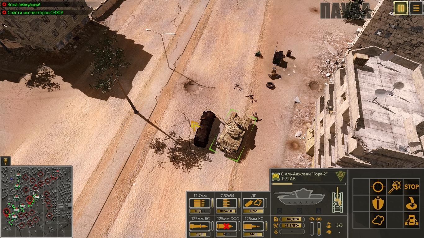 Syrian-Warfare-2021-02-23-02-49-00-908