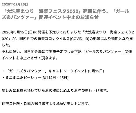 Screenshot-2020-02-29-2020