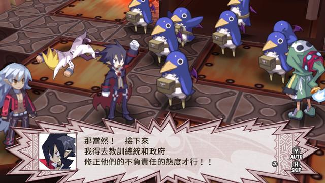 『魔界戰記Disgaea 4 Return』『伊蘇VIII -丹娜的隕涕日-』 將推出繁體中文版的通知  003