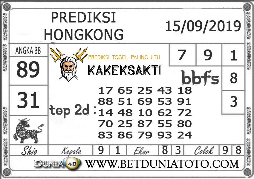 "Prediksi Togel ""HONGKONG"" DUNIA4D 15 SEPTEMBER 2019"