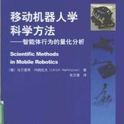 Spark 機器學習:核心技術與實踐(97MB@PDF@OP@簡中)