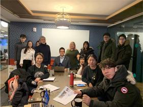 Uhouzz Partners Meeting