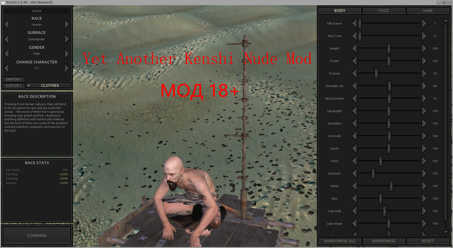 Yet Another Kenshi Nude Mod (MULTI) 18+