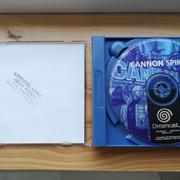 [VDS] Cannon Spike Dreamcast ,jeux Wii ,composants mod & entretien IMG-20210719-211744
