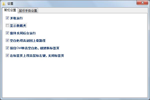 settings-page-language.png