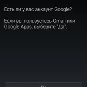 Screenshot-2012-01-01-00-00-58