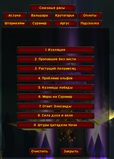 Screenshot-138.png