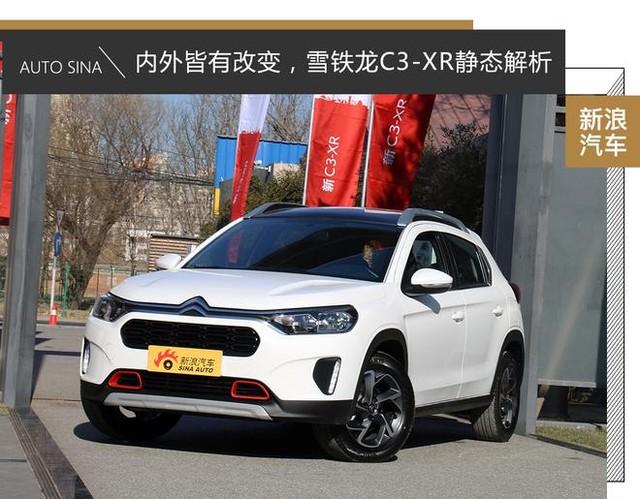 2014 - [Citroën] C3-XR (Chine) - Page 17 F5