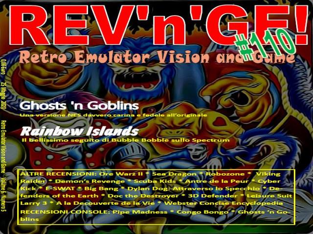 revenge-110.jpg