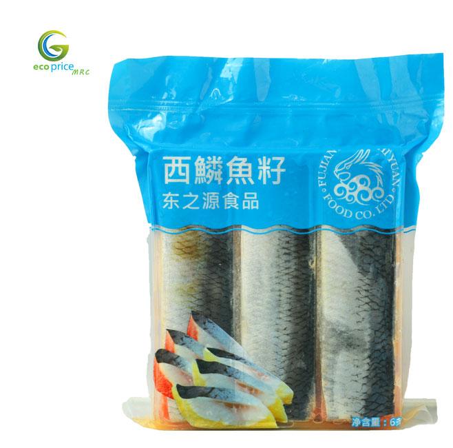 Cá Trích Ép Trứng Đỏ- Hộp- 1Kg- GreenGood