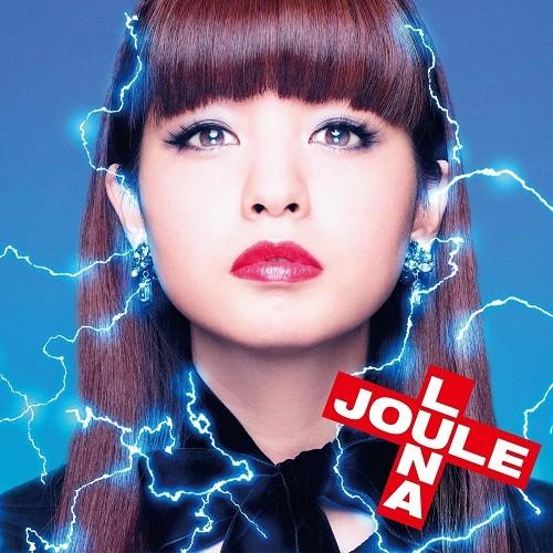 [Album] Luna Haruna – LUNA JOULE