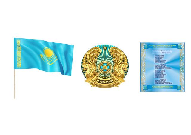 state-symbols-kazakhstan