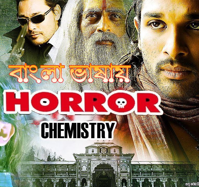 Chemistry (2021) Bengali Dubbed UNCUT 720p HDRip 700MB Download