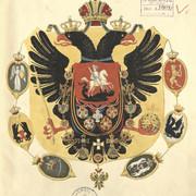 WW-II-German-Photo