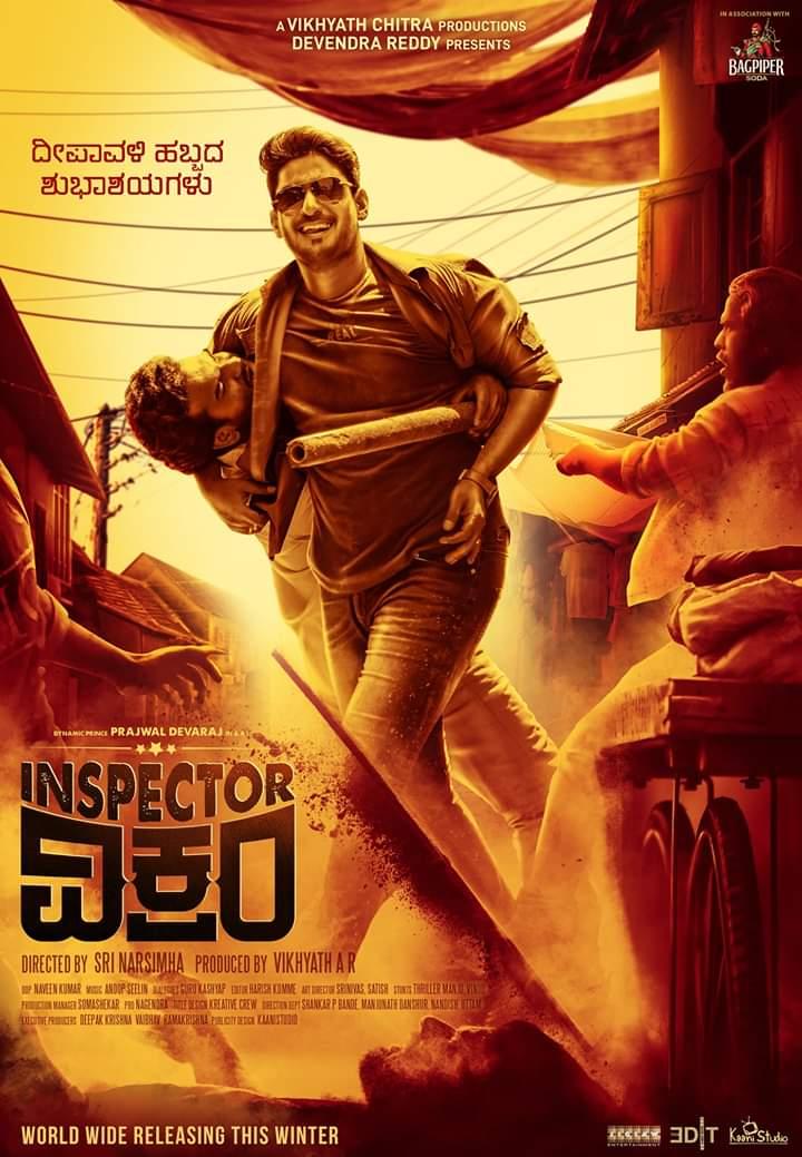 Inspector-Vikram-2021