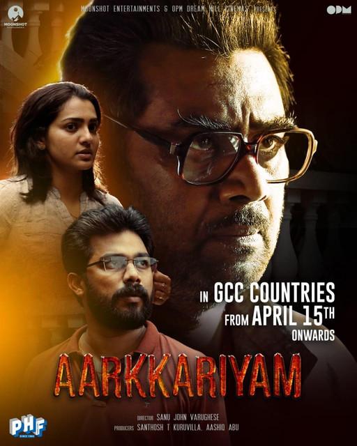 Aarkkariyam (2021) Malayalam 720p HDRip x264 AAC 600MB ESub