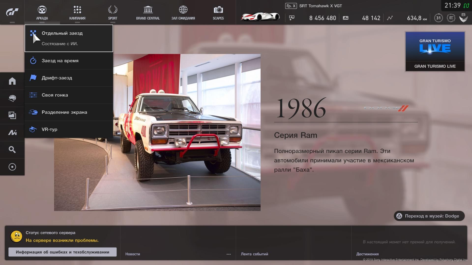 Gran-Turismo-SPORT-20190424213941.jpg