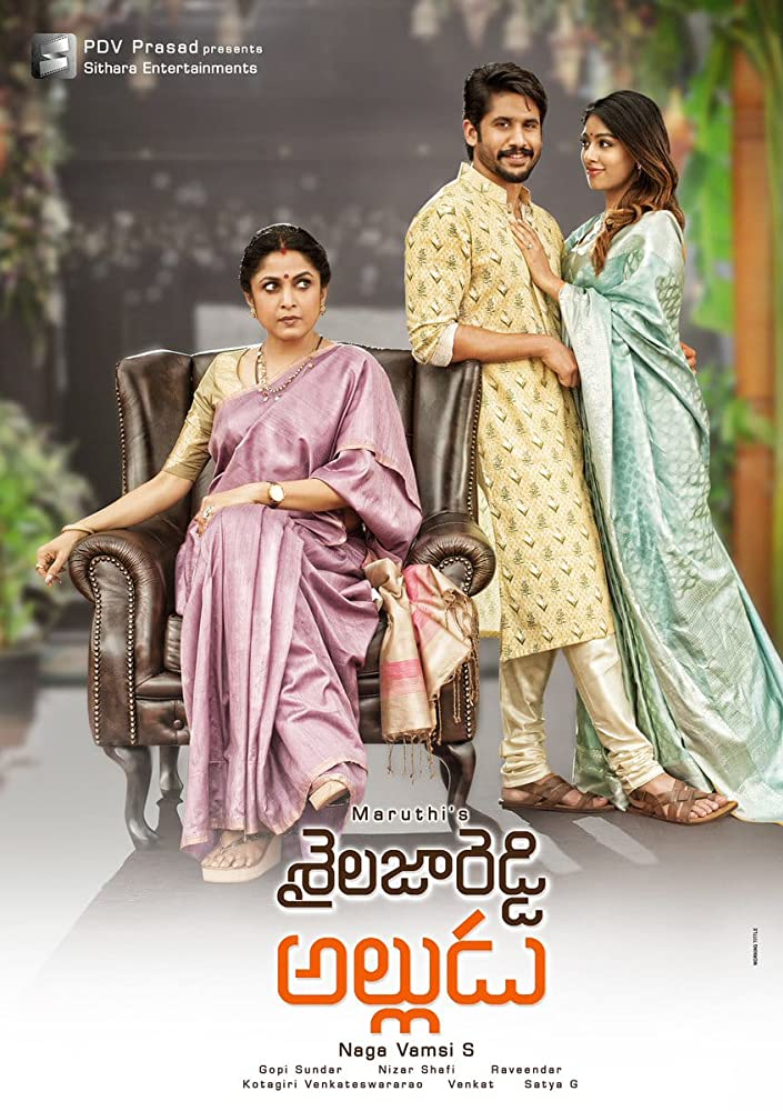 Shailaja Reddy Alludu 2018 Hindi ORG Dual Audio 720p UNCUT HDRip ESub 1.4GB | 500MB Download