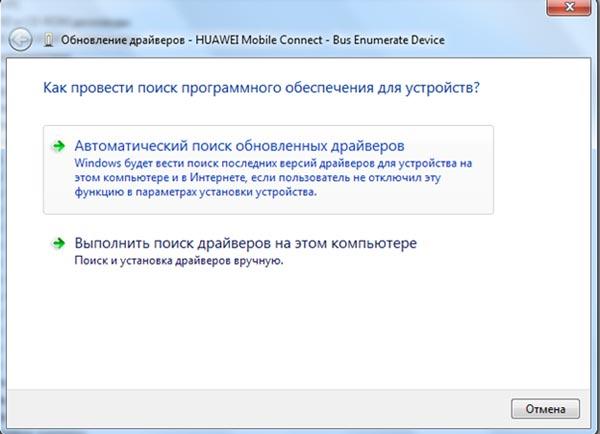 wifi-driver-5