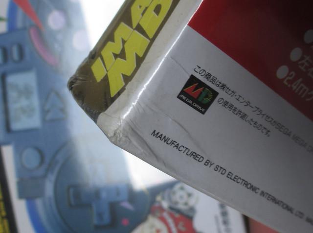 IMG-3197