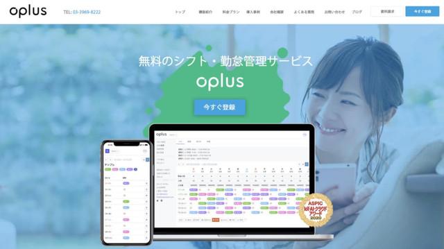 """Oplus"""
