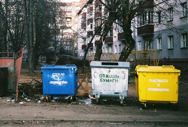 Мусорные контейнере во дворе