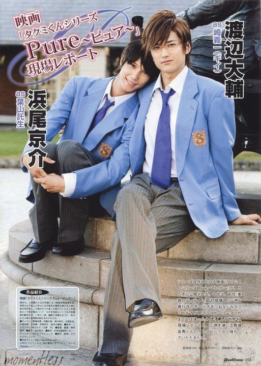 Такуми-кун-4: Непорочный / Takumi-kun Series-4: Pure