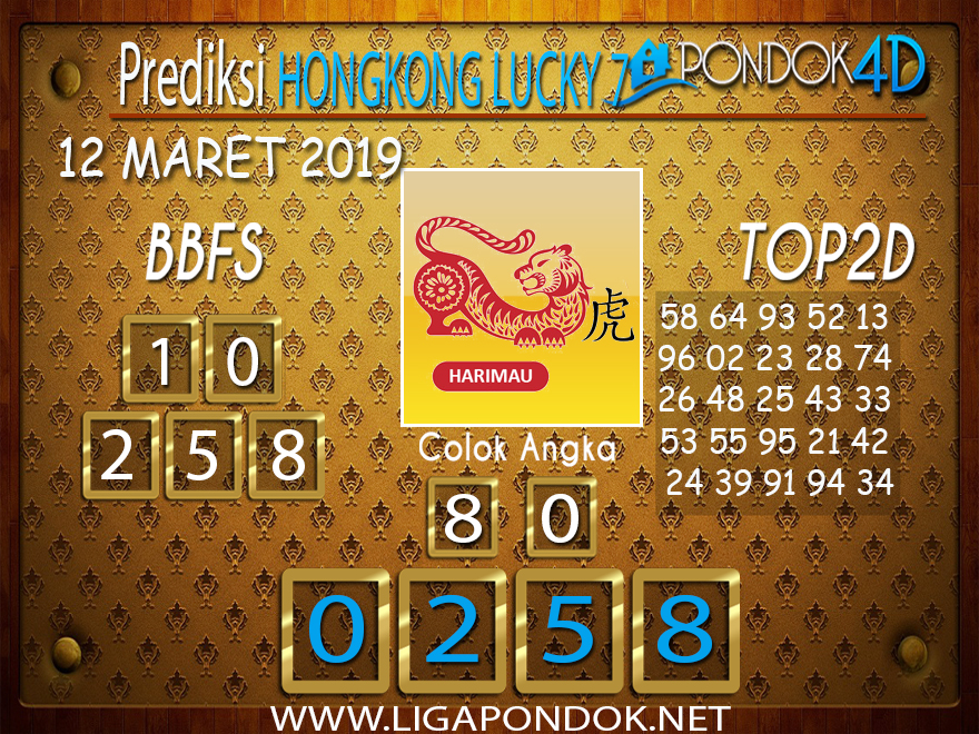 Prediksi Togel HONGKONG LUCKY 7 PONDOK4D 12 MARET 2019