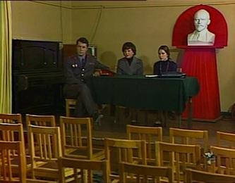 Алхимический брак Пал Палыча, Шурика и Зиночки в 1982