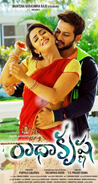 Radha Krishna (2021) Telugu 480p WEB-DL x264 AAC 450MB ESub