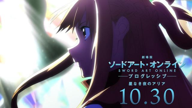 《刀劍神域 Progressive無星夜的詠嘆調》正式預告片公開由 LiSA演唱 Ayase作曲的主題曲「往け」 Maxresdefault