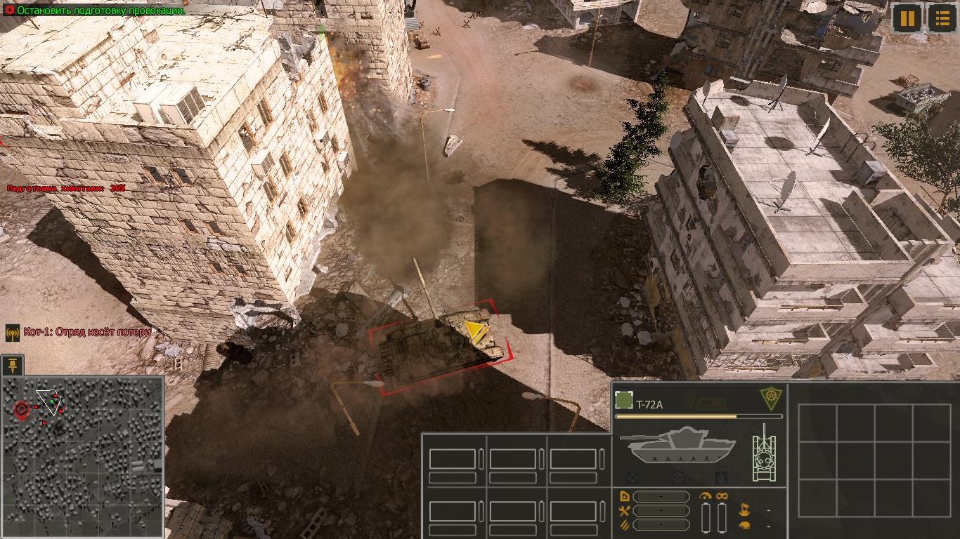 Syrian-Warfare-2021-01-20-20-12-57-816