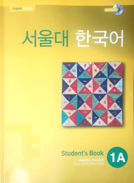 Seoul Korean Language 1A (Student Book) English Version