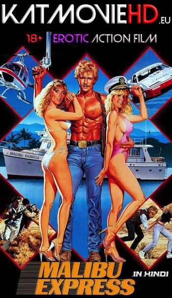 18+ Malibu Express (1985) UNRATED BluRay 480p 720p Dual Audio ( Hindi Dub – English)