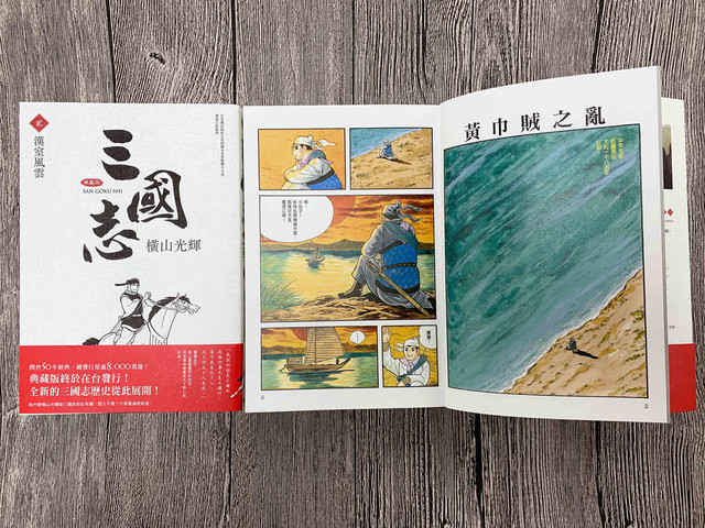 Topics tagged under 尖端 on 紀由屋分享坊 IMG-1629