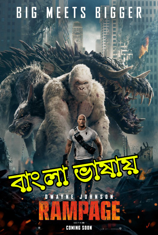 Rampage (2021) Bengali Dubbed 720p HDRip 850MB Download *Sony 8 ORG*