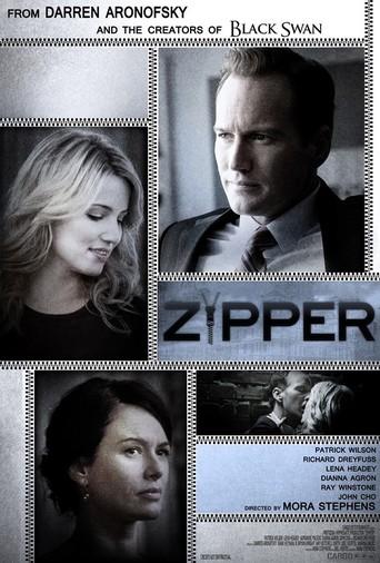 ელვა შესაკრავი ZIPPER